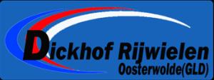 logo dickhof